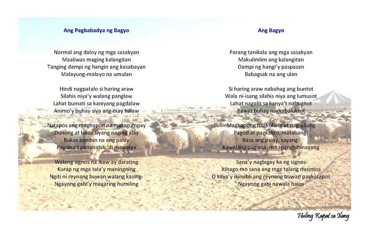 tula tungkol sa kurapsyon Editoryal tungkol sa pork barrel-halimbawa, editorial about pork-barrel examples, , , translation, human translation, automatic translation.